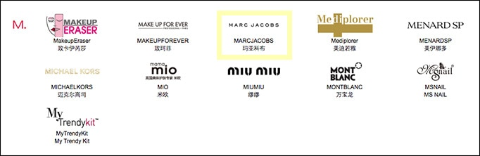 marc-jacobs-china