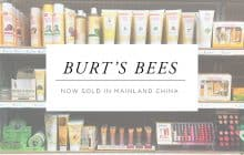 Shocking News: Burt's Bees Might No Longer Be Cruelty-Free