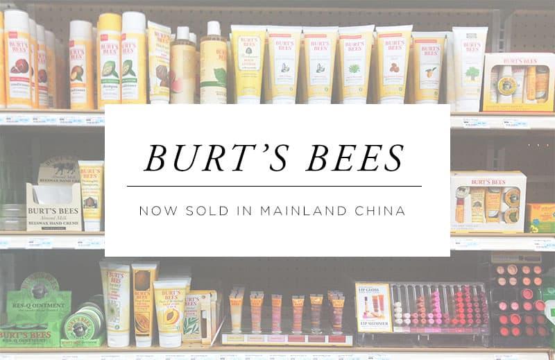 burts-bees-animal-testing