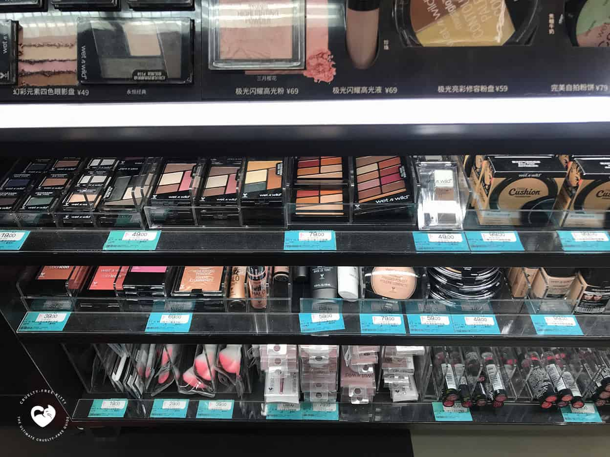 wet n wild cruelty free but made in china